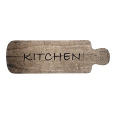 tepih cook & wash cutting board